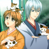 Bakumatsu-Renka-Shinsengumi-3cf09ac66eeb1ac84.th.jpg