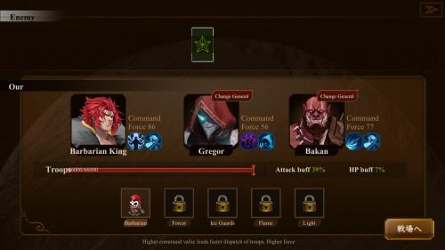 Barbarian Legend 3