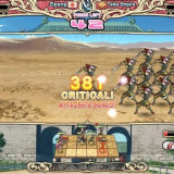 EiyuSenki---The-World-Conquest-6b752b17773fc39fd.th.jpg