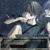 Enzai---Falsely-Accused-4abe8ad3d09130a48.th.jpg