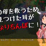 Fox-Indecent-Forest-A-dungeon-where-a-fox-girl-seeds-a-monster-girl-14e953bce55d1bed8