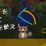 Fox-Indecent-Forest-A-dungeon-where-a-fox-girl-seeds-a-monster-girl-34d9c1b4c869d0fe5
