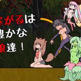 Fox-Indecent-Forest-A-dungeon-where-a-fox-girl-seeds-a-monster-girl-47d9d4345dfb66f88
