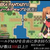 Fumika-Fantasy-124da34c17c6ac14d.th.jpg