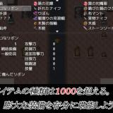 Fumika-Fantasy-575b154cf0dbf8771.th.jpg