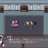 Magical-girl-Noble-Rose-5995c7868e0efd61e.th.jpg