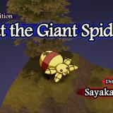 Onmyoji-in-the-Otherworld-Sayakas-Story-234aee862470e9205.th.jpg