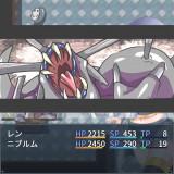 Ren-the-Summoner-and-the-Erotic-Dungeon-6d4fcca60291d03c2.th.jpg