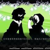 TAISHO-x-ALICE-episode-1-64714d8b7d7967b0e.th.jpg