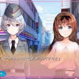 Yumeutsutsu-ReMaster-3c439e92e58e51acd.th.jpg