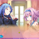 Yumeutsutsu-ReMaster-41f06470090d36f8f.th.jpg