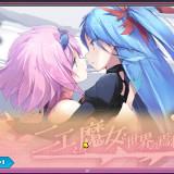 Yumeutsutsu-ReMaster-670c3c9c8171044e0.th.jpg